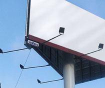 cварные рекламные щиты в Екатеринбурге